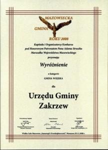 Mazowiecka Gmina Roku 2008